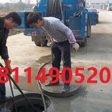 苏州吴中区木渎镇下水道疏通马桶疏18114905209批发