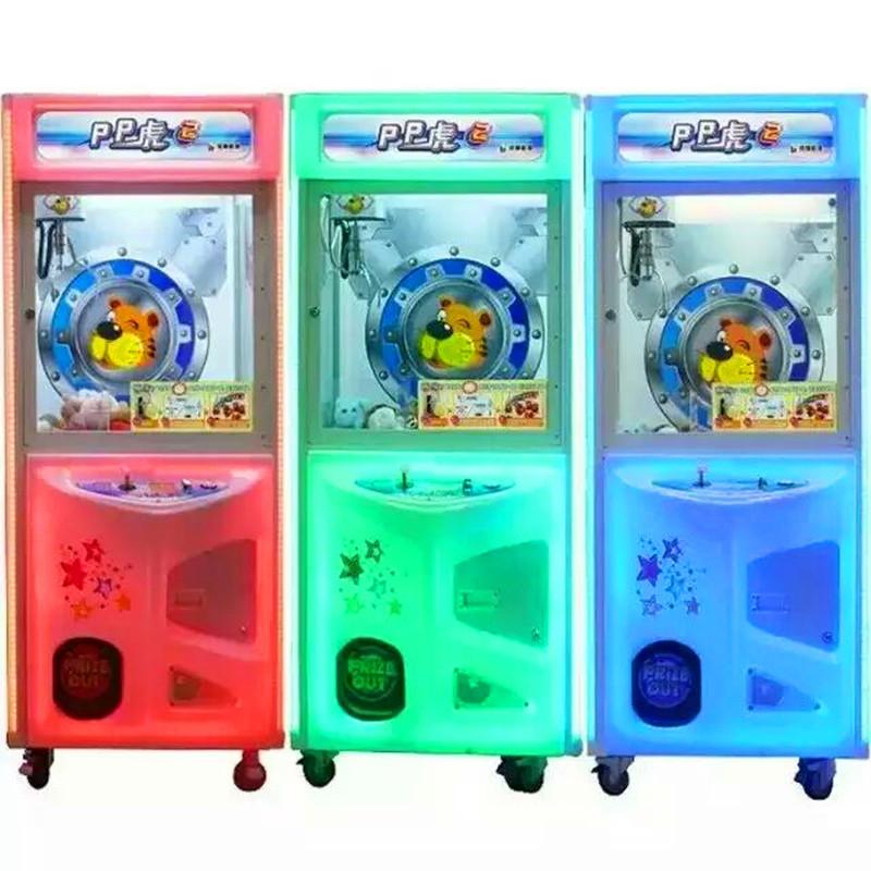 儿童游戏机娃娃机弹珠机礼品机彩票机