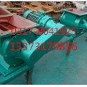 300X300链轮式卸料器图片