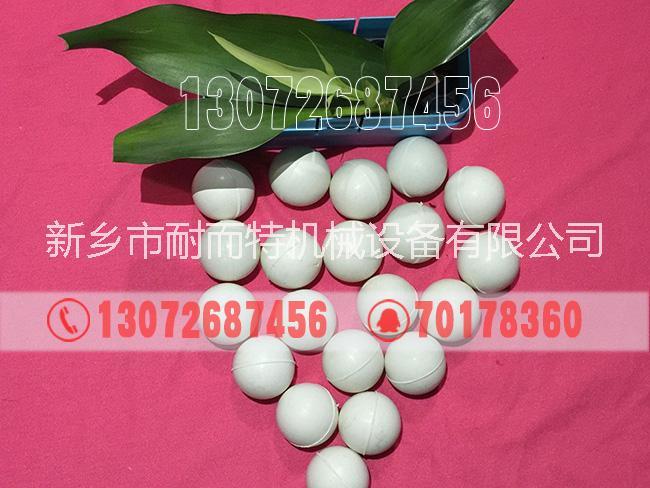 硅胶球硅胶球直径22的出口硅胶球,耐高温低温,耐磨耐油