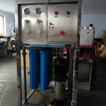净水设备HRK-300 唐山水处理设备 唐山直饮水设备 工厂食堂水处理设备 唐山净化水设备 唐山工厂净水设备批发