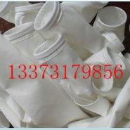 乌海涤纶针刺滤毡集尘袋图片