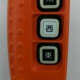 厂家机器人小车遥控器