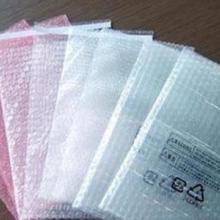 供应金利五金气泡袋价格/珍珠棉价格图片