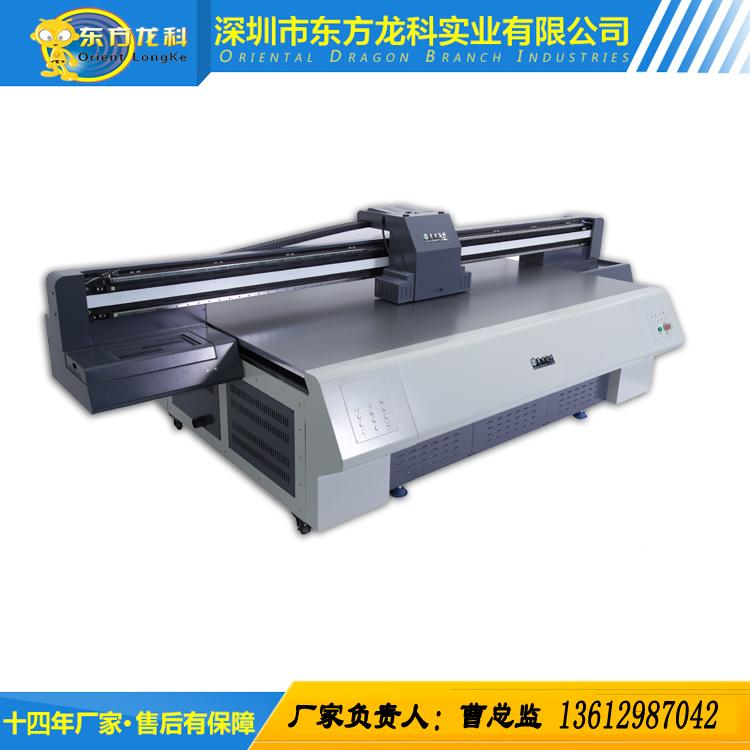 供应 广东3d电视瓷砖背景墙uv平板 高速喷墨打印机 东方龙科