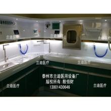 供应内镜一体化洗消中心 内镜一体化洗消中心 内镜整体洗消中心 内窥镜整体洗消中心