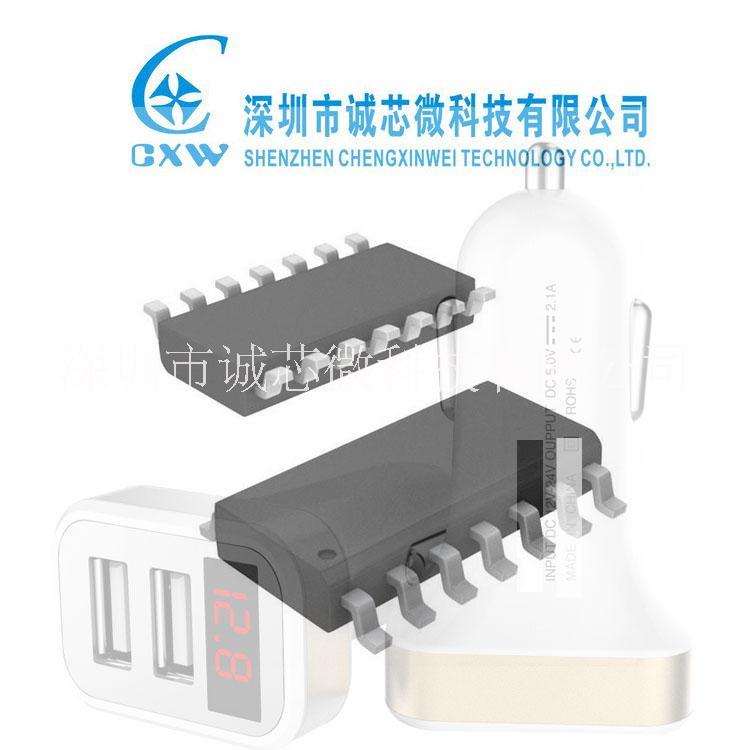 cx8813  3.1a带数码显示车充方案 电压电流lcd显示车充ic 显示ic
