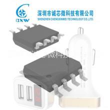 同步整流IC高性价比车载充电器方案 CX8822