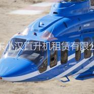 万宁直升机喷洒 婚礼旅游图片