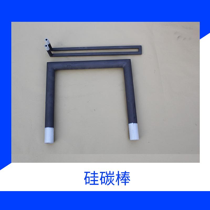 硅碳棒供应高温炉电热元件U型直角电热管厂家直销