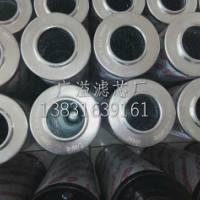 帕金斯滤芯26560201 旋装机滤油水分离滤芯厂家销售