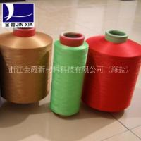 供应涤纶低弹丝 20D涤纶纤维