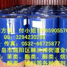 二甲苯供应商 批发商 生产厂家