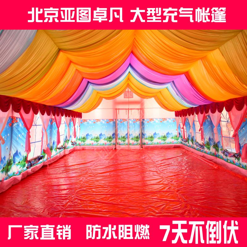 南昌充气帐篷/南昌充气帐篷生产