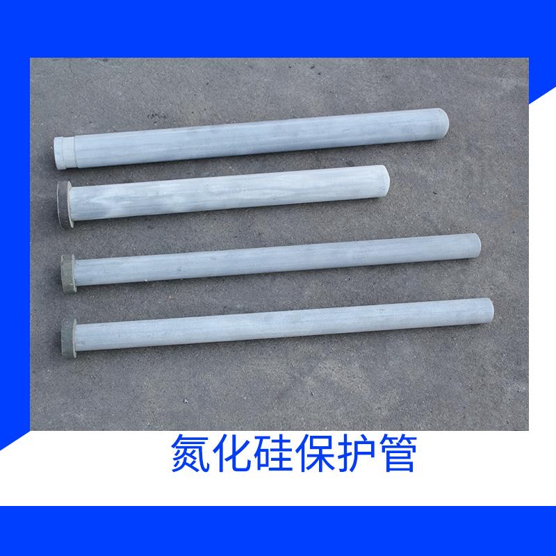 氮化硅保护管铝液铜液高温炉专用氮化硅热电偶保护管厂家直销