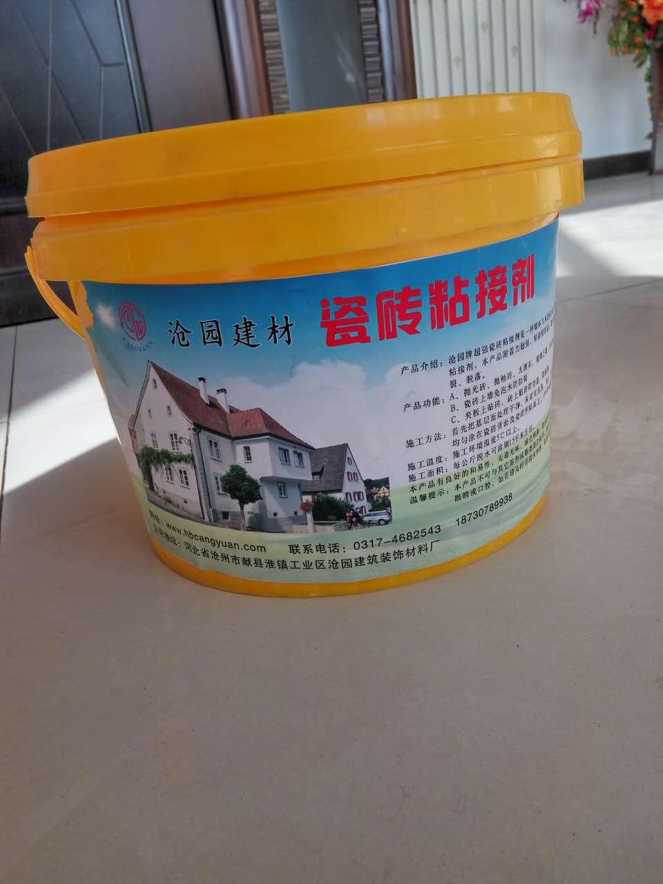 河北瓷砖粘接剂批发 瓷砖粘接剂价格 瓷砖粘接剂厂家直销 河北瓷砖粘接剂生产厂家