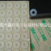圆形3m 防滑自粘密封硅胶垫圈 可定制