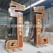 玻璃钢仿木制罗马龙柱雕塑图片