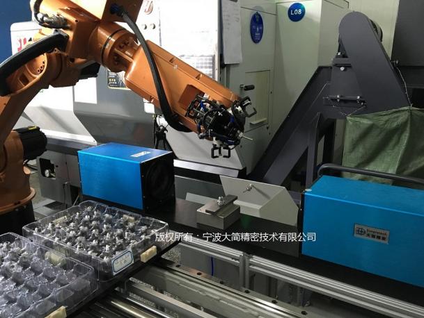 FMC数控车床系统在线尺寸测量仪 一键式测量仪