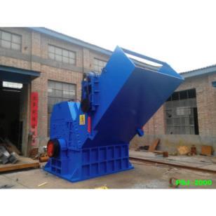 大型废金属破碎机采购商认可图片