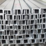 槽钢 镀锌槽钢 槽钢价格 镀锌槽钢价格