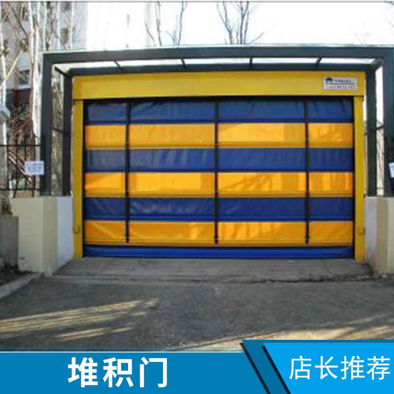 堆积门抗风防尘高速卷门适用工厂停车场仓库厂家直销