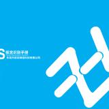 微商城网站建设以及品牌策划
