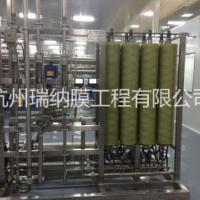 刺梨汁澄清浓缩设备 图片|效果图