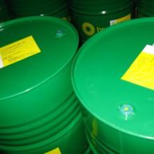 BP海克力液压油 BP安能高液压油    BP润滑油价格批发
