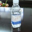循环冷却水杀菌灭藻剂图片