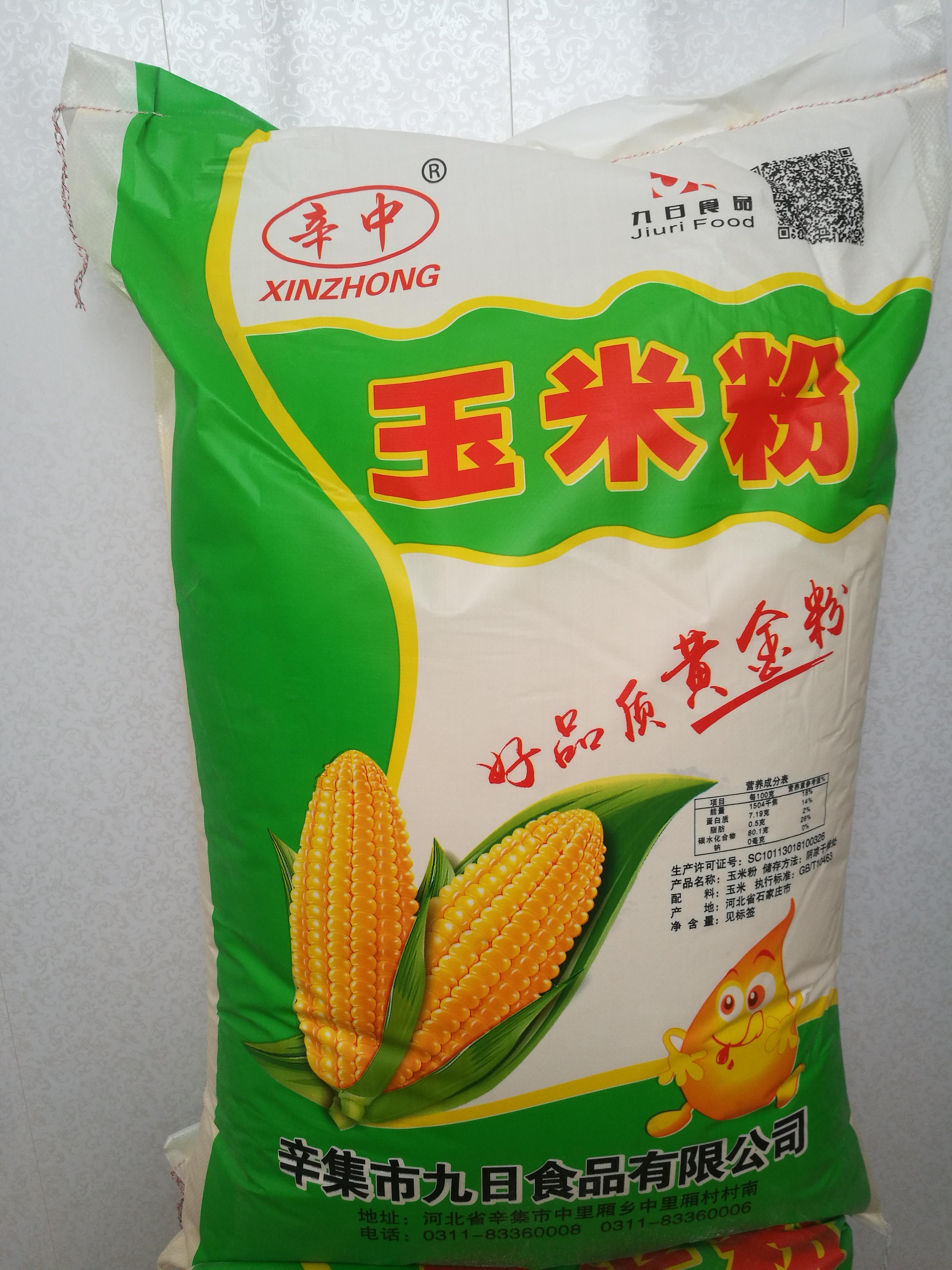 玉米粉图片/玉米粉样板图 (1)
