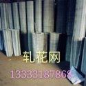 上海镀锌铁丝轧花网直接生产厂家图片