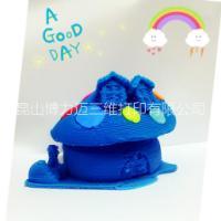 3D打印服务 模型制作 塑料加工 个性化定制 打印模型 3D打印  产品开发 产品设计