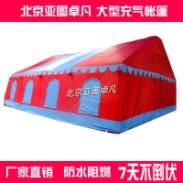 杭州充气帐篷图片