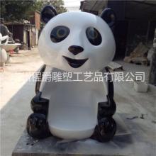 厂家大量定制玻璃钢卡通熊猫椅子雕塑游乐园动物园动物座椅装饰品摆件批发