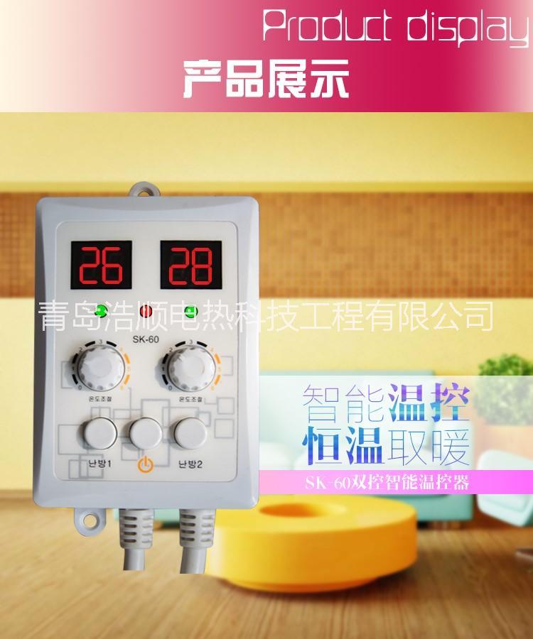 sk-60电热板温控器接线图