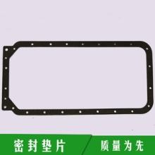 旺卓定制密封垫片 减震缓冲垫 NBR/PVC耐高温密封垫加工图片