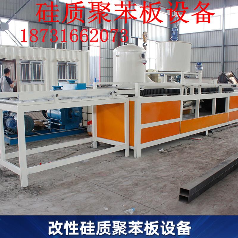 改性硅质聚苯板设备供应大型复合聚氨酯防火板设备厂家直销