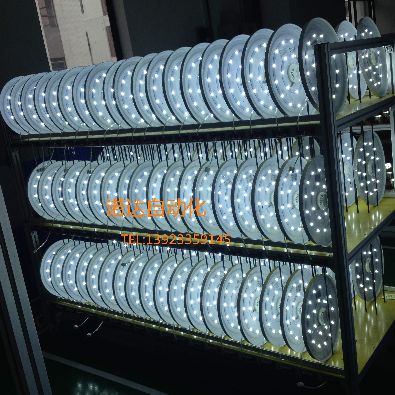 LED面板灯筒灯、射灯老化架价格 中山LED面板灯老化架价格 中山诺达LED面板灯老化架价格