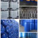 厂家发布报价200L塑料桶 生产厂家 化工桶