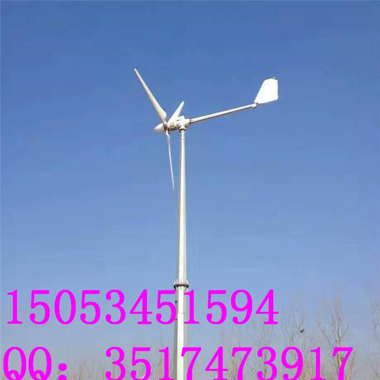 厂家直销新型 风光互补3000W风力发电机  高效节能型风力发电机