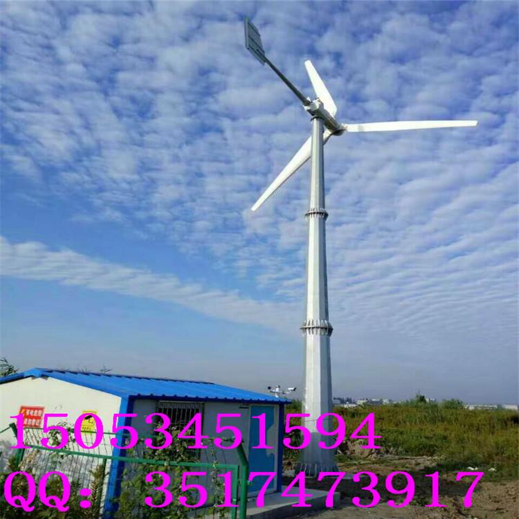 山东宁津专业 生产晟成5000W风力发电机