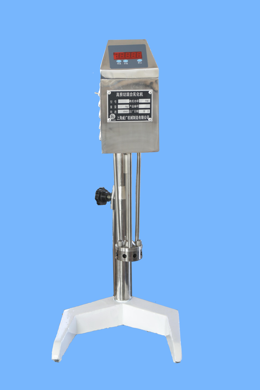 BME100L实验室高剪切乳化机