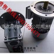 RV063铝合金蜗轮减速机图片