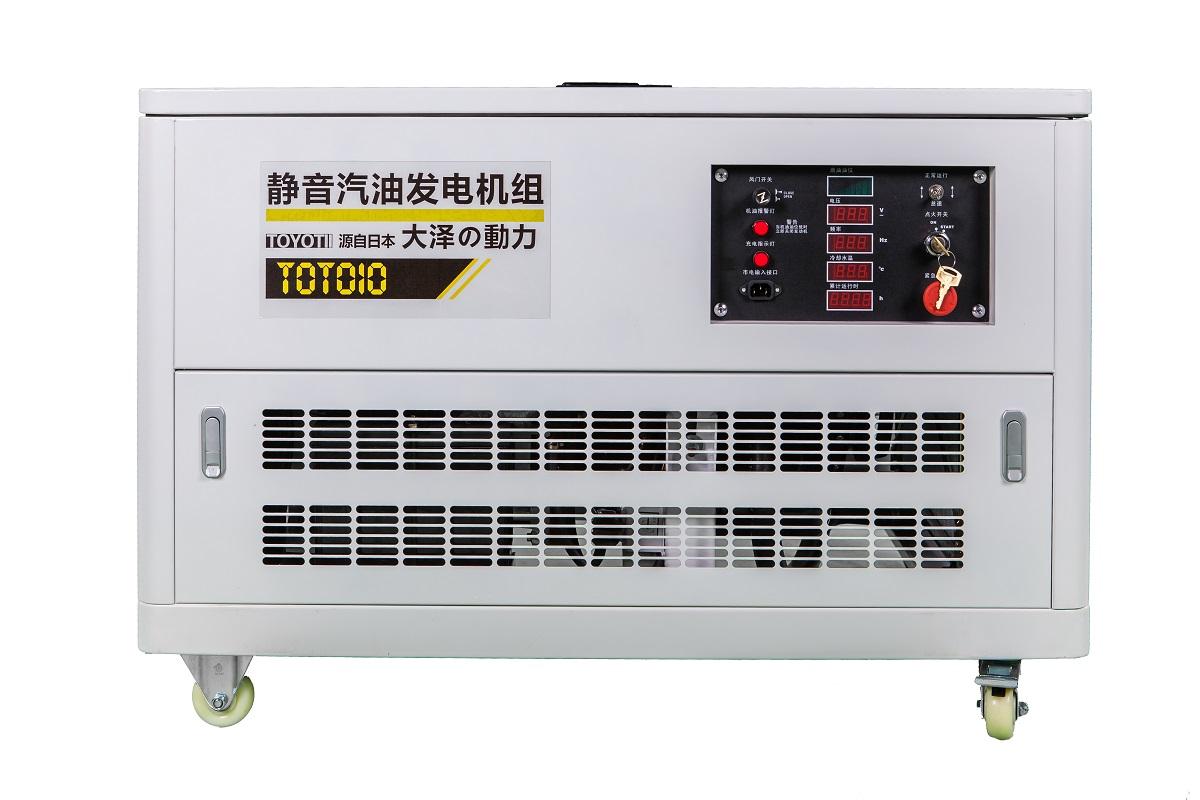 手推式10KW汽油发电机