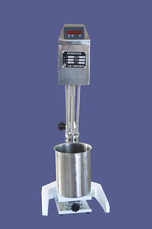 实验室乳化机 上海威广乳化机 021-69626437 上海实验室乳化机