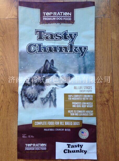 厂家供应沧州黄骅市狗粮包装袋,各种宠物食品包装,定做生产