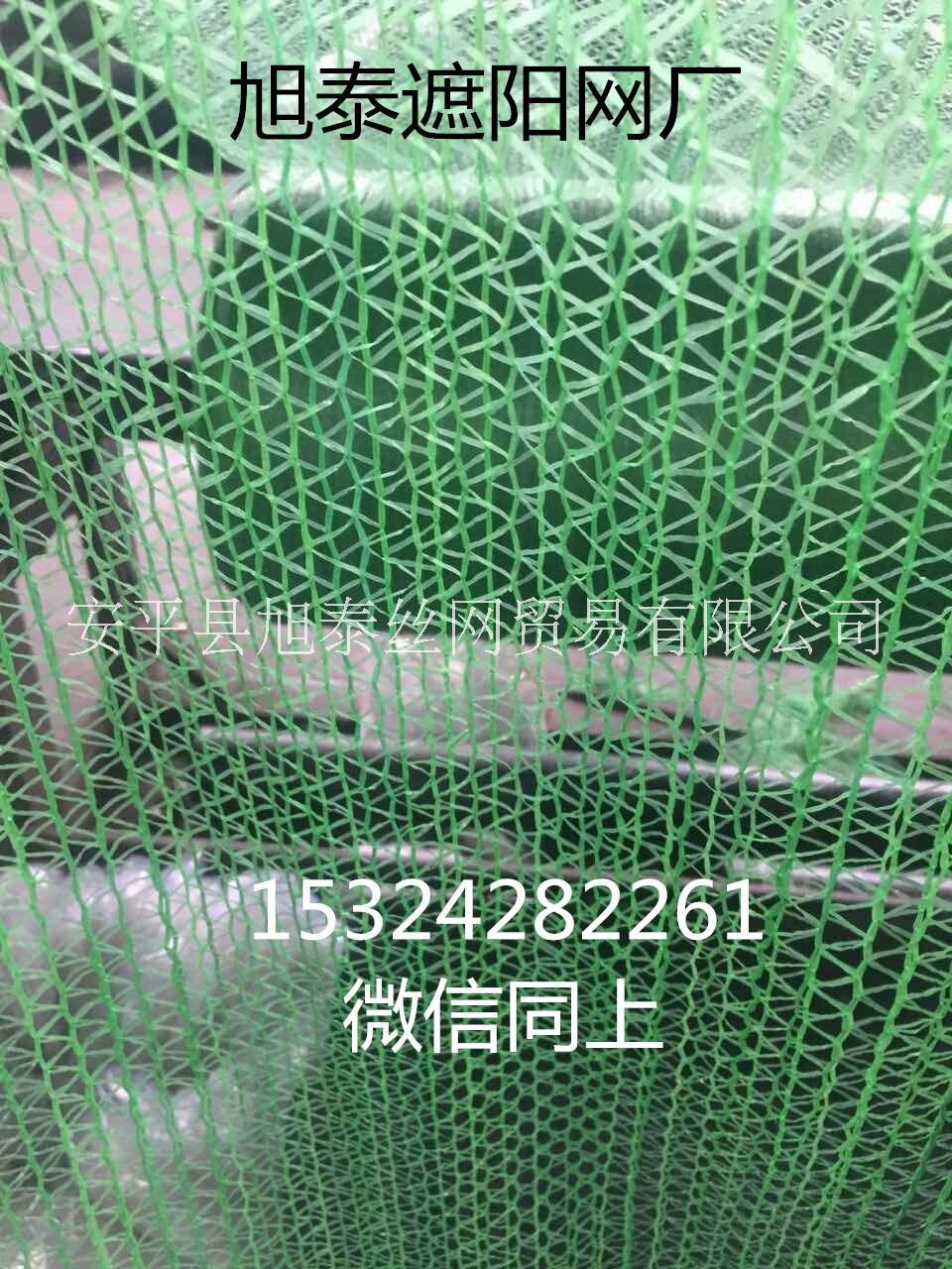 遮阳网图片/遮阳网样板图 (1)