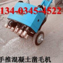 重庆 重庆三头凿毛机生产厂家