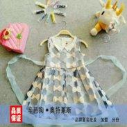 贝布熊公主裙图片
